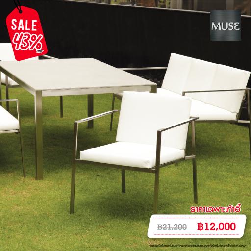MUSE-SALE-002