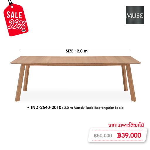 MUSE-288